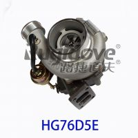 High Pressure Turbocharger HG76D5E (GT35/743251-5001)