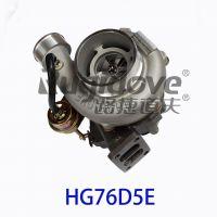 High Pressure Turbocharger HG76D5E (GT35/743251-5001)