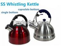 stailess steel single and double base capsulate whisting kettle