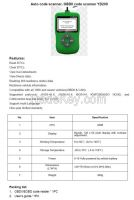 Yantek OBD2 code reader YD209