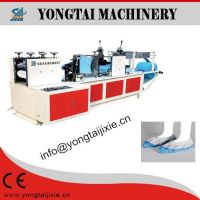 medical disposable non woven shoe cover making machine