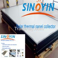 solar thermal collector of grid absorber