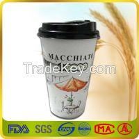 certificate juice paper cup