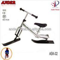 2 in 1 Multifunction Baby ski bike with helmet Snow bike(Accept OEM service)