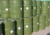 DMDS/ Dimethyl Disulfide CAS624-92-0
