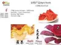 Dried Organic Fruits