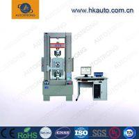 Compression / Tensile Universal Testing Machine