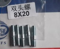Bolts, nuts, stud and clamp,