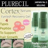 Plurecil Cortex Serum Eyelash Recovery Gel