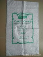 Pp woven bag for packing Rice,Sugar,Wheat and Food