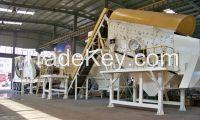 Portable Mobile Crushing Plant