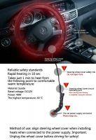 Heating Steering Wheel Cover