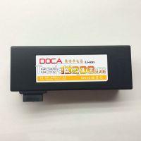 battery 132000mah