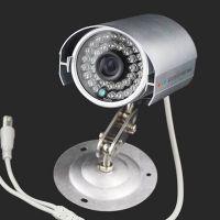 Waterproof Silver Bullet Security CCTV Camera
