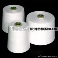 Polyester Yarn Supplier