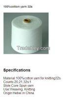 100% cotton yarn hot selling RPD-1