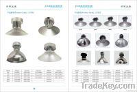 Yanis lighting_LED high bay lighting_30W~200W