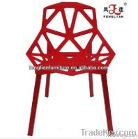 Eames Metal Chair /metal leisure chair