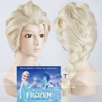 Disney Movies Frozen Snow Queen Elsa Blonde Weaving Braid Cosplay Wigs