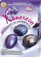 Easter Egg Craft Kit