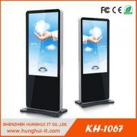 Touch Screen kiosk / Information Kiosk / Wayfinding Kiosk / Mall Information Kiosk