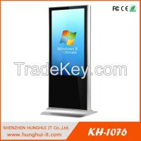 42 inch Full HD media Player / Android Advertising Display
