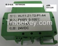 Pt100/PT1000 to 4-20ma RTD temperature signal isolated transmitter