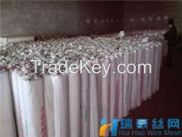 China Ruihao Low Price 5x5mm 145g/m2 Fiberglass Mesh manufacturer