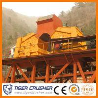 Tiger Crusher PF Impact Crusher
