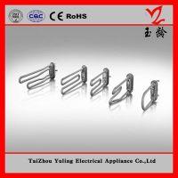 heating elements for washing machine