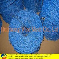 Military Barbed Iron Wire