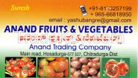 Anand Pomegranate