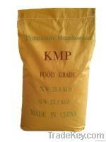 Food grade KMP