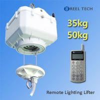 Remote Lighting Lifter   PDI-35, PDI-50