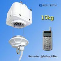 Remote Lighting Lifter   CDI-15
