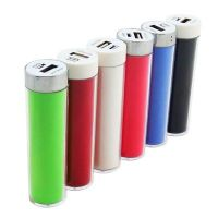 2,600mAh USB Mobile Phone Charger for Smartphones