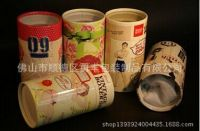 Customized T-shirt/stocks/underwear packaging boxes/tubes