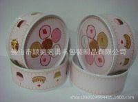 Manufacturing cake box