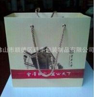 Manufacturing paper bag