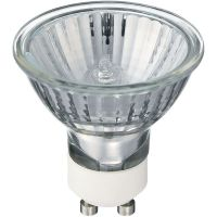 new products china supplier 220v35w/50w/75w gu10 halogen lamp with competitive price