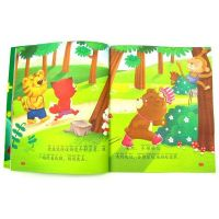 Colorful hardcover children books printing