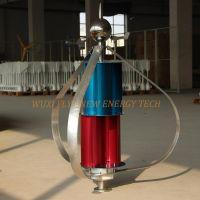 100watt vertical wind turbine wind power generator