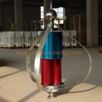 200watt vertical wind turbine wind power generator