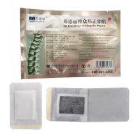 Bang De Li Zhongbang Orthopedic plaster