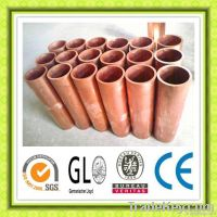 copper tube/pipe