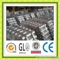 aluminum bar/rod