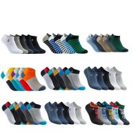 MEN'S ANKLE SOCKS