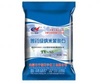 High purity nano-montmorillonite (veterinary grade)