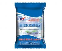High purity nano-montmorillonite (feed grade)