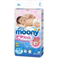 Moony Baby Diapers Tape Type Large Size 54 (9-14kg)